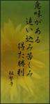 haiku32.png