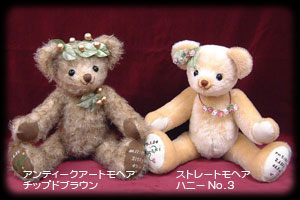 img_bear2.jpg
