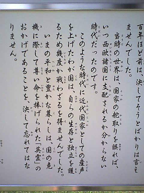 07-08-15_13-59.jpg