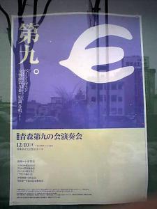 20061210224554.jpg