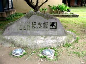 20070402141251.jpg