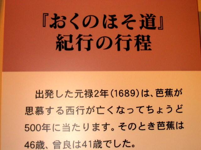 20070608222801.jpg