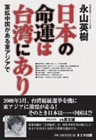 20080208124409.jpg