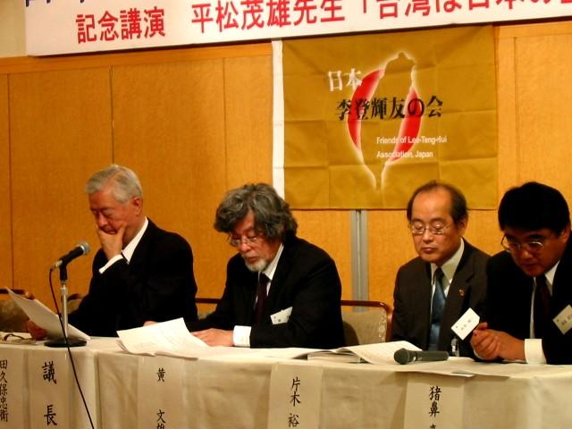 20年3月30日東京総会 032