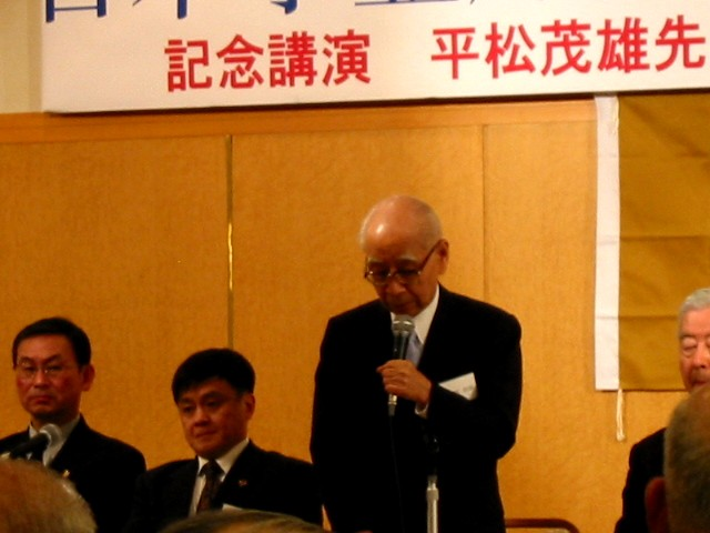 20年3月30日東京総会 038