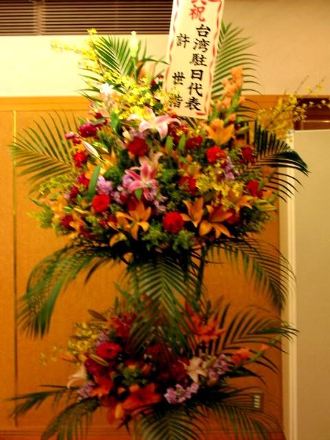 20年3月30日東京総会 042