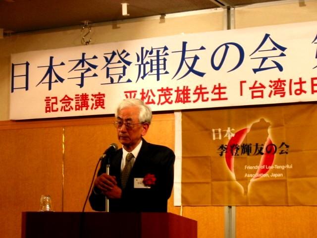 20年3月30日東京総会 043
