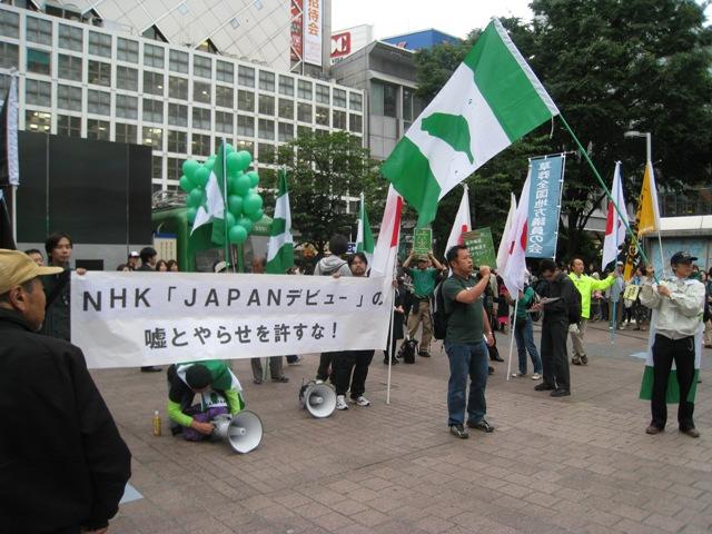 21.5.16.東京NHKデモ 007