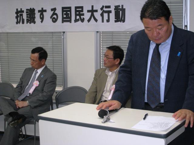 21.5.16.東京NHKデモ 017