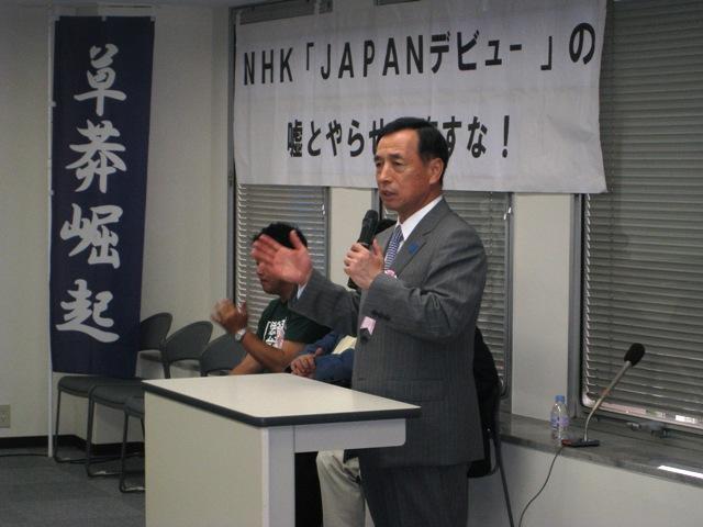 21.5.16.東京NHKデモ 027
