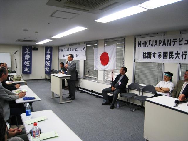 21.5.16.東京NHKデモ 029