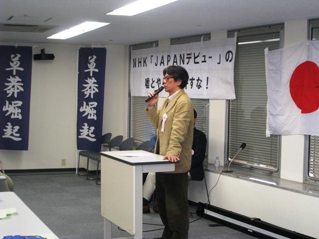 21.5.16.東京NHKデモ 035