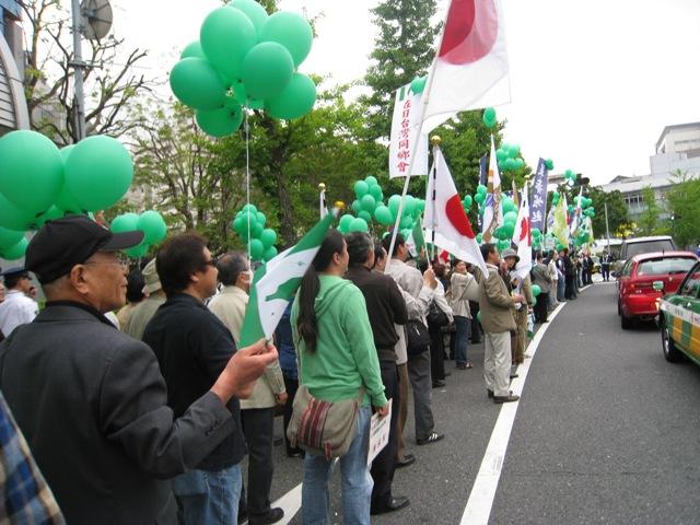 21.5.16.東京NHKデモ 062