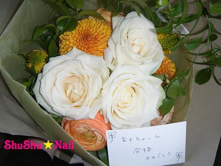 110406by-yuko