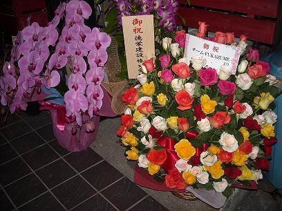 110220 ロマンスお花