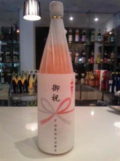 110220 にんじん梅酒