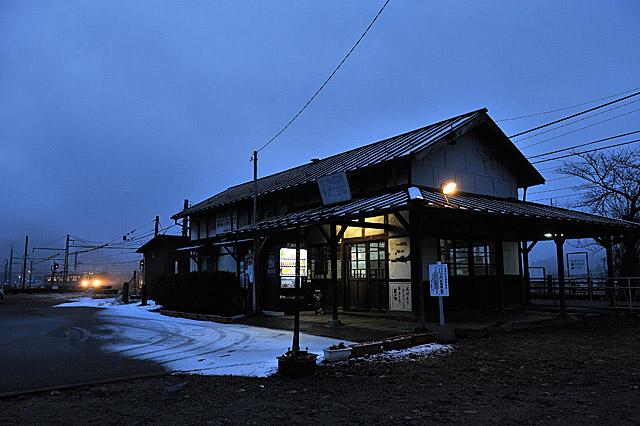 sinanokawada
