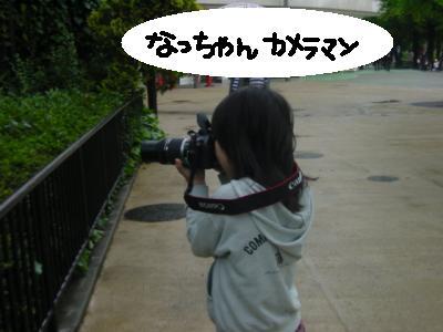 カメラマン☆