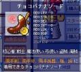Maple100813_00340601.jpg