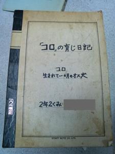 200905274.jpg