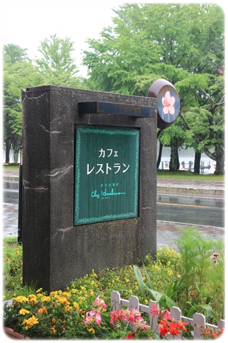 2009081713.jpg