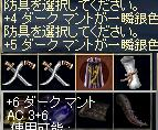 6dm.jpg
