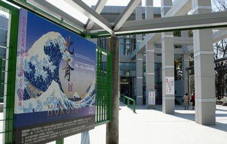 hokusai-iriguti.jpg
