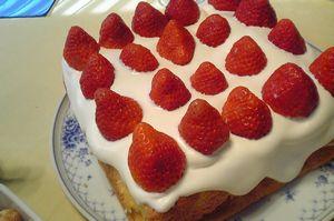 itigo-cake.jpg