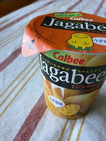 jyagabi.jpg