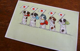 senzen-wanhagaki.jpg