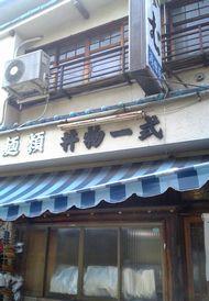 syokudou.jpg