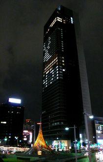 tonakai-2.jpg