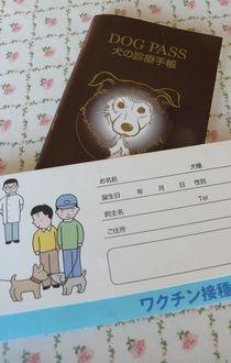 wakutin-book.jpg