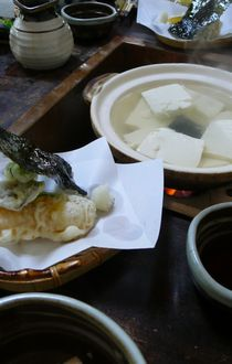 yudoufu-okutan.jpg
