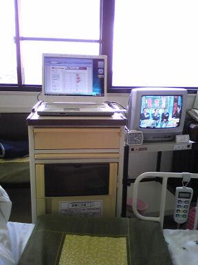 パソコンの置き場所