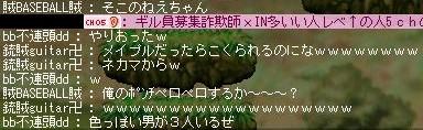 Maple0003.jpg