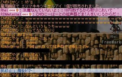 Maple0022_20090124181514.jpg