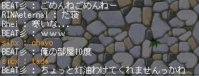 Maple0084.jpg