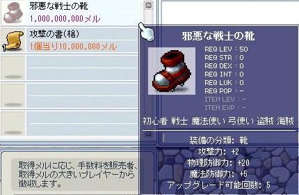 Maple0114.jpg