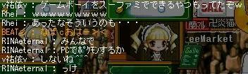 Maple0251.jpg