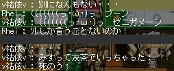 Maple0253.jpg