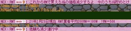 Maple0443.jpg
