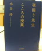 20060201190611