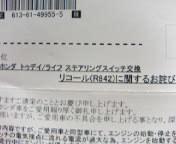 20060213233608