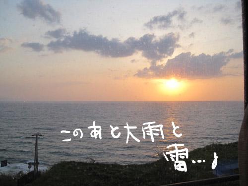 IMG_0075_.jpg