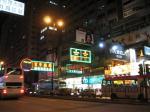 香港ネーザンロード