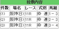 20071209160852.jpg