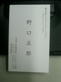 yosougai.jpg
