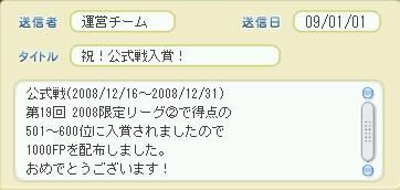 2009y01m02d_162707936.jpg
