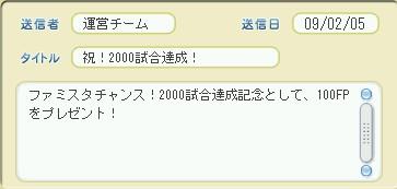 2009y02m05d_222028396.jpg